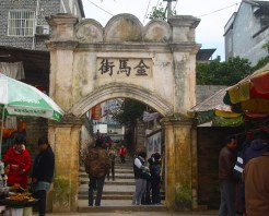 Yangmei Ancient Village
