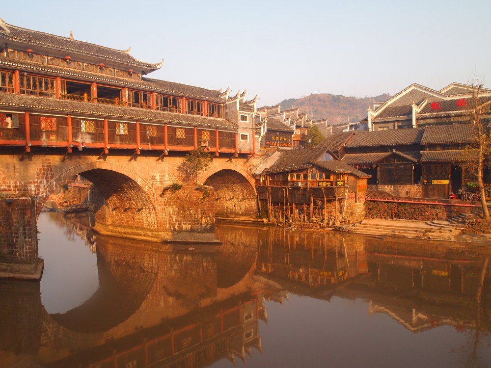 a wandering-about day in fenghuang (3/6)