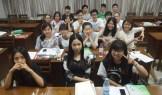 1408A class