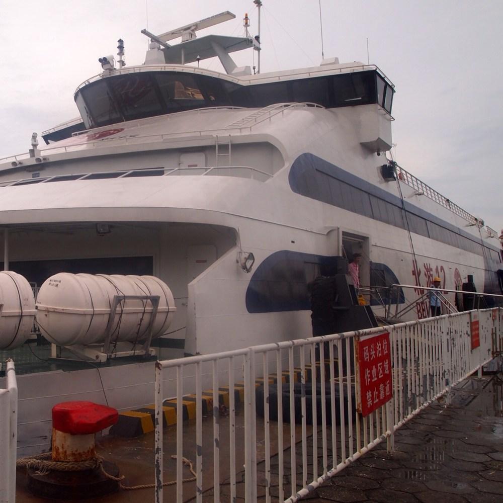 a foggy morning on beibu gulf, a ferry ride to weizhou island & a visit to saint maria church (6/6)