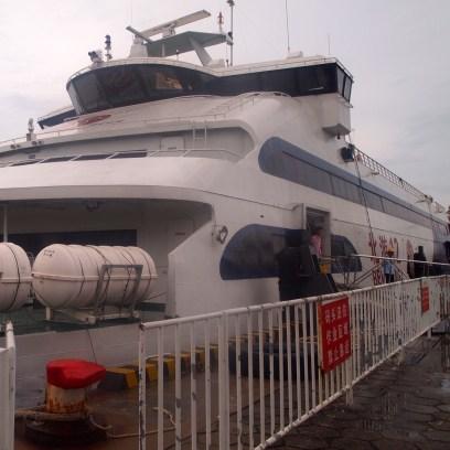 the ferry to Weizhou Island
