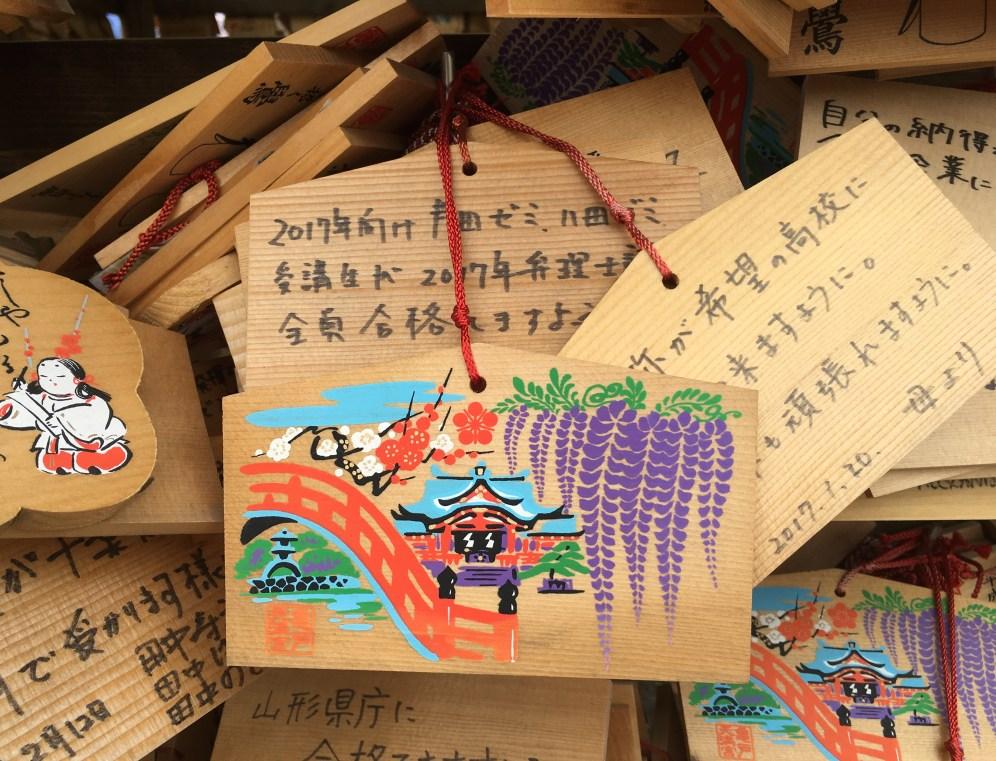 wisteria ema at the shrine