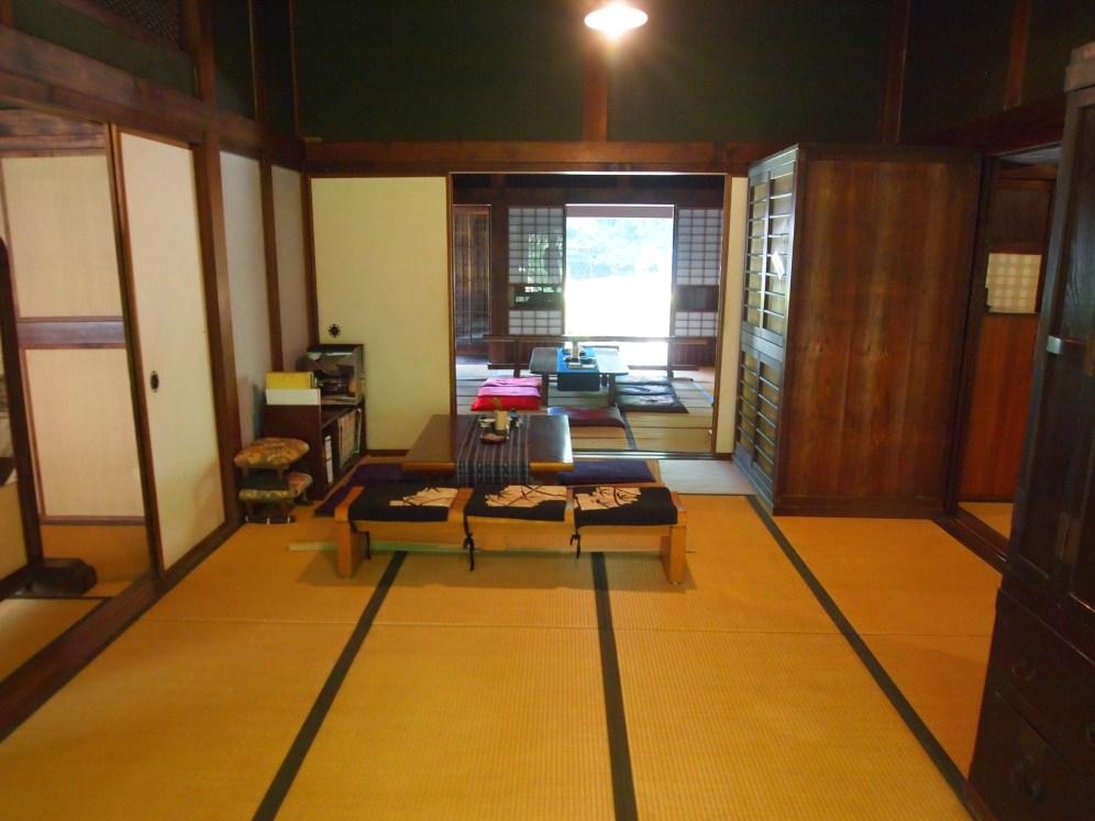 Inside the Hara House