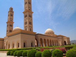 the Bahla Mosque with the gardens in front ~ Oman