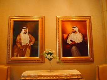 some famous sheikhs?
