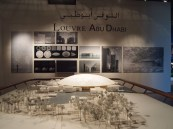 a model of the Louvre Abu Dhabi, designed by Jean Nouvel, to be built on Saadiyat Island, Abu Dhabi