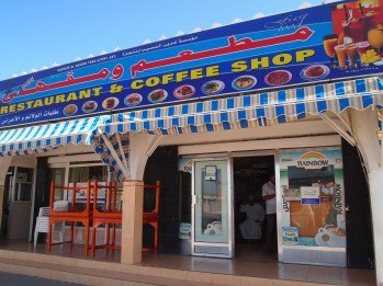 """the ubiquitous """"Restaurant and Coffee Shop"""""""