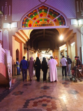 entering Mutrah Souq