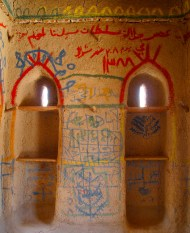 wall paintings and niches