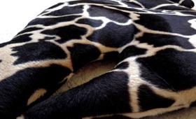 Brown Giraffe Cat Bed