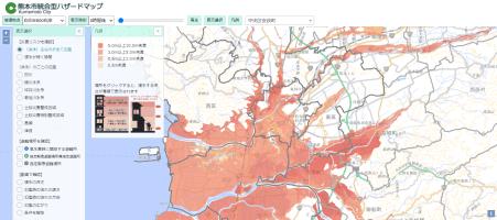 熊本県菊池川・坪井川・黒川・筑後川・川辺川のライブカメラ映像!避難場所とハザードマップを紹介 | おおいたんナビ