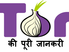 tor browser in hindi