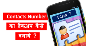 mobile contacts backup