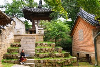 Secret Garden: Seoul South Korea