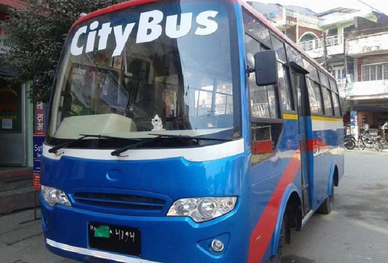 First City Bus Service of Nepal