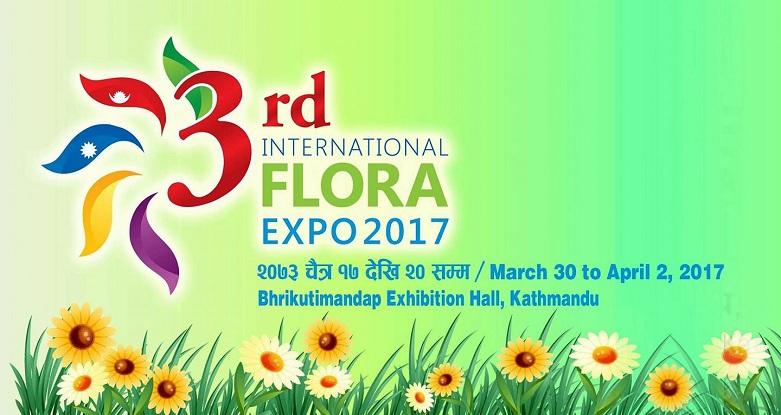 International Flora Expo 2017