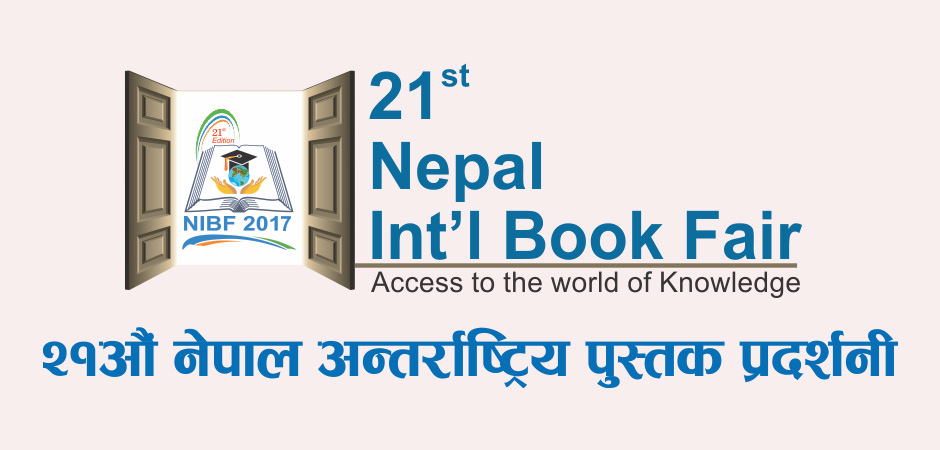 21st Nepal International Book Fair 2017 banner