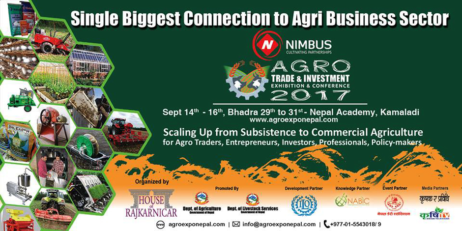 Agro Trade & Investment Exhibition & Conference 2017. Image Source: Facebook
