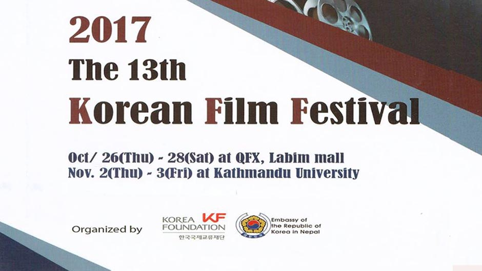 Korean FILM Festival 2017 (Nepal). Image Source: Facebook