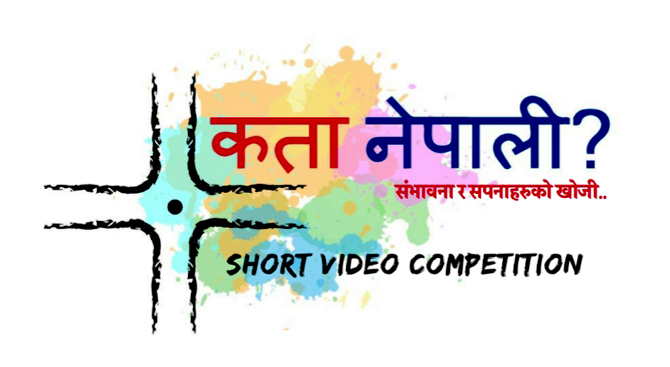 Code for Nepal Organizing Short Video Competition 'Kata Nepali'. Image Source: GlocalKhabar