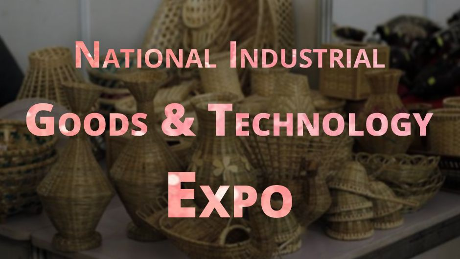 National Industrial Goods and Technology Expo | Cottage and Small Industries Development Committee