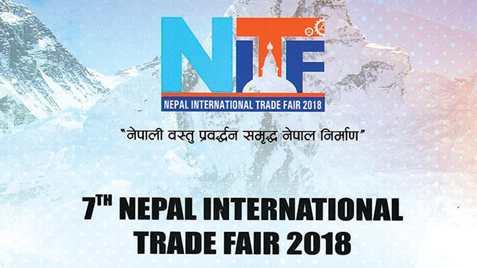 Nepal International Trade Fair to kick off on 8th March 2018. Image Source: The Kathmandu Post