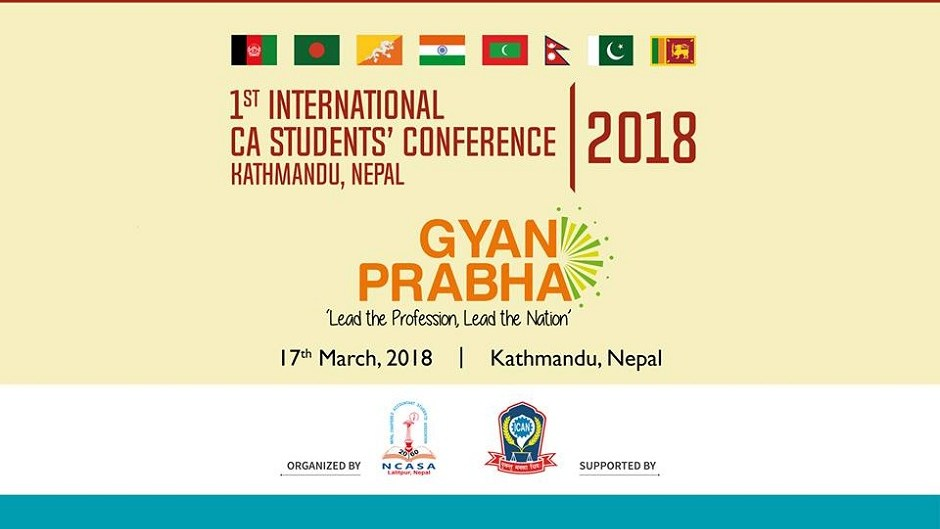 1st International CA Student's Conference 2018. Image Source: Facebook