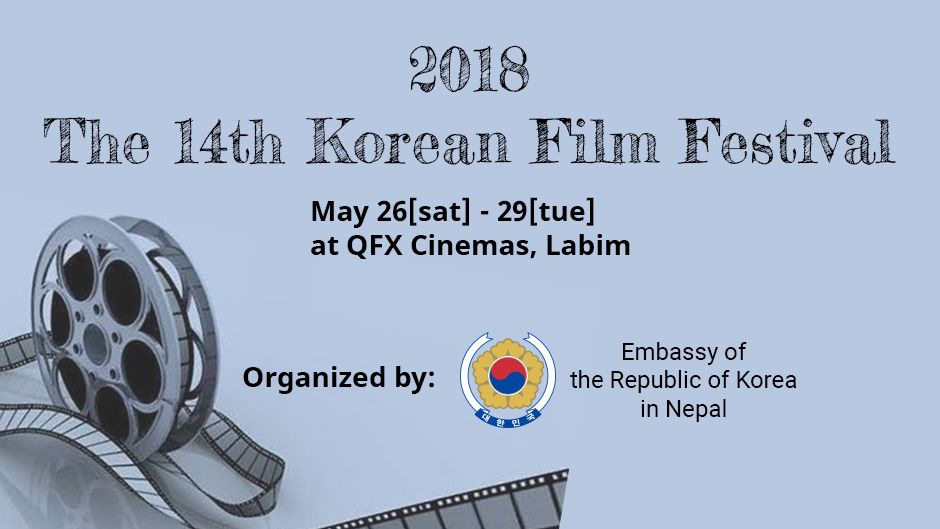 Korean Film Festival 2018 (Nepal) | 14th Edition