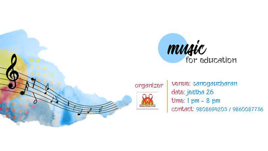 Music for Education | Charity Event. Image Source: Facebook