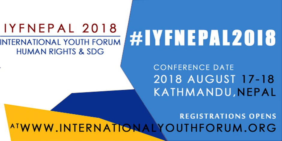 International Youth Forum | Human Rights and Sustainable Development Goals. Image Source: Facebook