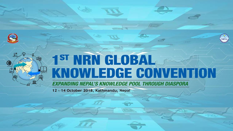 1st NRN Global Knowledge Convention - Non-Resident Nepali Association. Image Source: Google