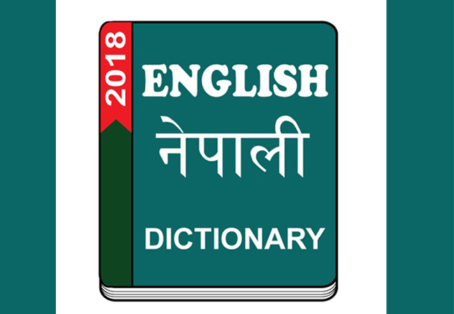 Nepali Dictionary Offline. Image Source: AppKiwi