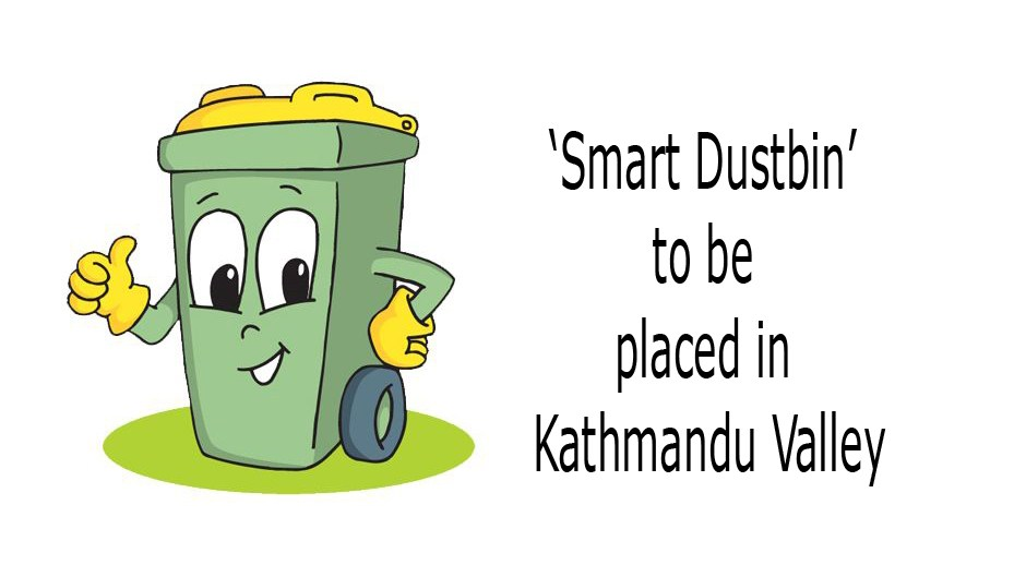 Smart Dustbin to be placed in Kathmandu Valley. Image Source: Ideation Engine