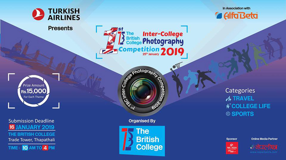 1st TBC Inter-College Photography Competition. Image Source: Facebook