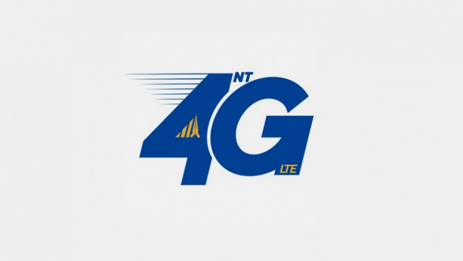 Nepal Telecom's 4G Expansion Plan to Likely Set-up Pace. Image Source: TechLekh