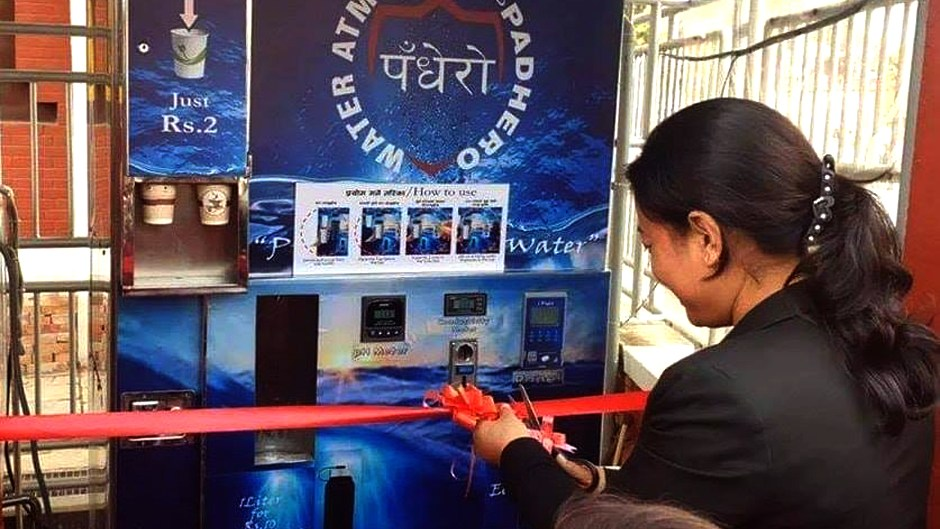 Water Atm of Nepal launched in Lalitpur