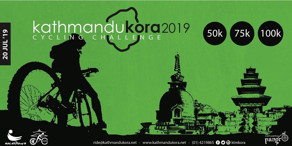 Kathmandu Kora Cycling Challenge 2019 banner