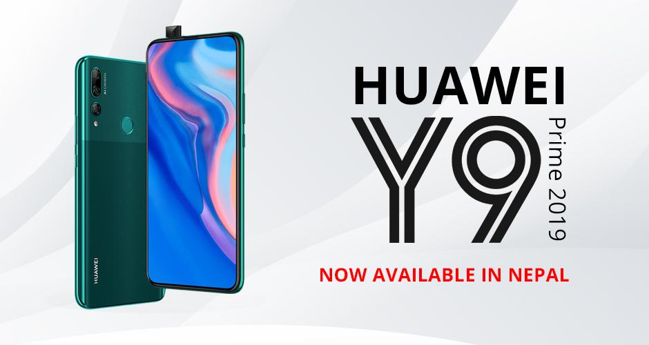 Huawei Y9 Prime in Nepal