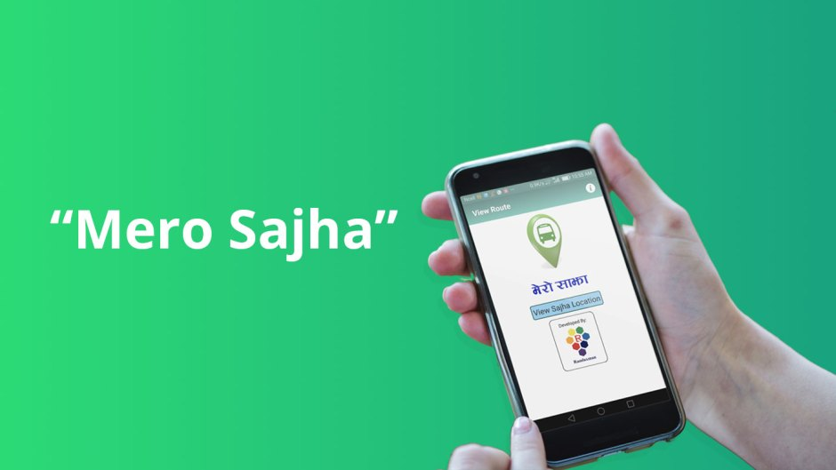 Mero Sajha App