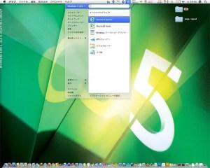 VMware Fusion3 を4 にアップグレード