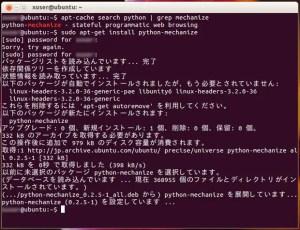 WordPress完全移行スクリプトキタ-!-2