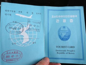 Outside of NK Visa, showing my entry, exit etc.