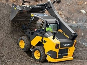 Volvo Mc110c Mc115c Mc125c Mc135c Mc155c Mct110c Mct125c Mct135c Mct145c Skid Steer Loader Service Parts Catalogue Manual