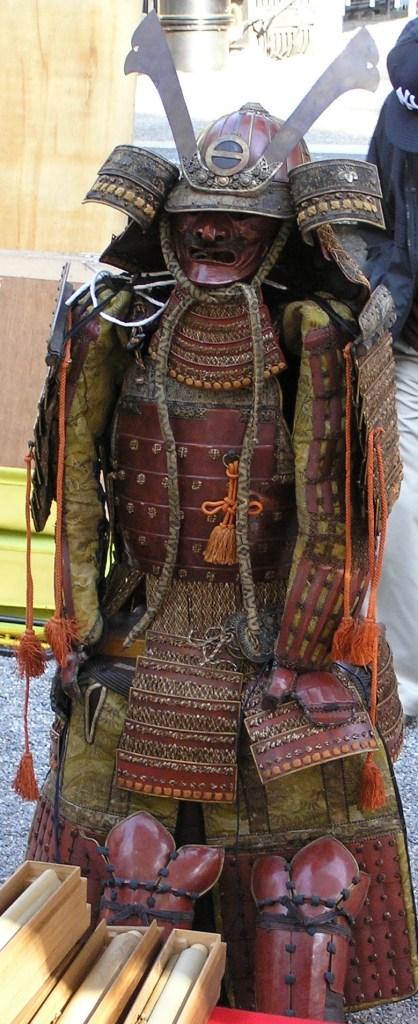 Ancient Japanese Armor