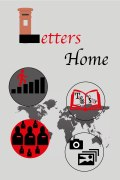 Letters home dashboard