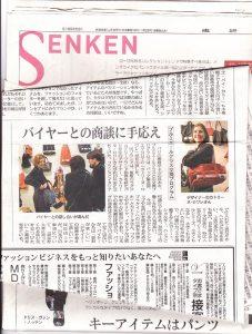 Japon-Senken