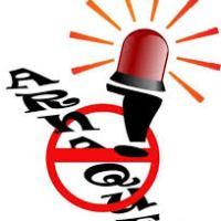 """ARNAQUE : """"La Fraude nigériane"""". Quèsaco ?? Que faire? Mais SURTOUT NE PAS FAIRE?"""