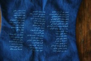 Iraqi names, cyanotype print on cotton