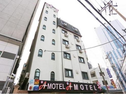 A Motel