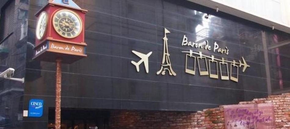 Baron de Paris Hotel